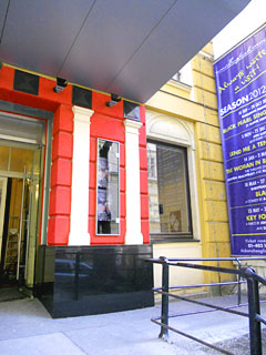 Vienna's English Theatre